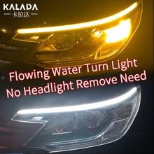 2X رقيقة جدا سيارة LED قطاع العلوي الديكور بدوره إشارة للسيارات DRL مصباح تدفق المياه تشغيل دليل ضوء مقاوم للماء 12 فولت