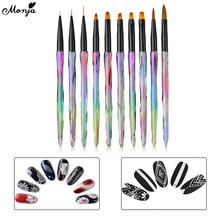 Monja 10Pcs Nail Art French Stripe Line Liner Painting Brush Liquid Powder Acrylic UV GEL Extension Builder Drawing Manicure Pen