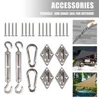 shade sail accessories 304 stainless steel hardware kit flower basket pad eye carabiner fixing hook screw silver camping