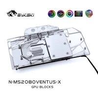 bykski water block use for msi rtx2080 ventus 8g v2 rtx2070 supper 8g ventus full cover copper radiator block rgb light