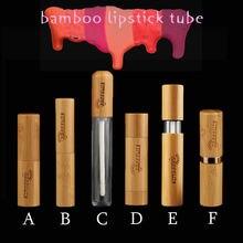 Pusty 3ml 5ml bambusowa pomadka w tubce/bambusowe pudełko na balsam do ust/bambusowa tuba z połyskiem, bambusowa tuba do tuszu do rzęs, bambusowy balsam do ust