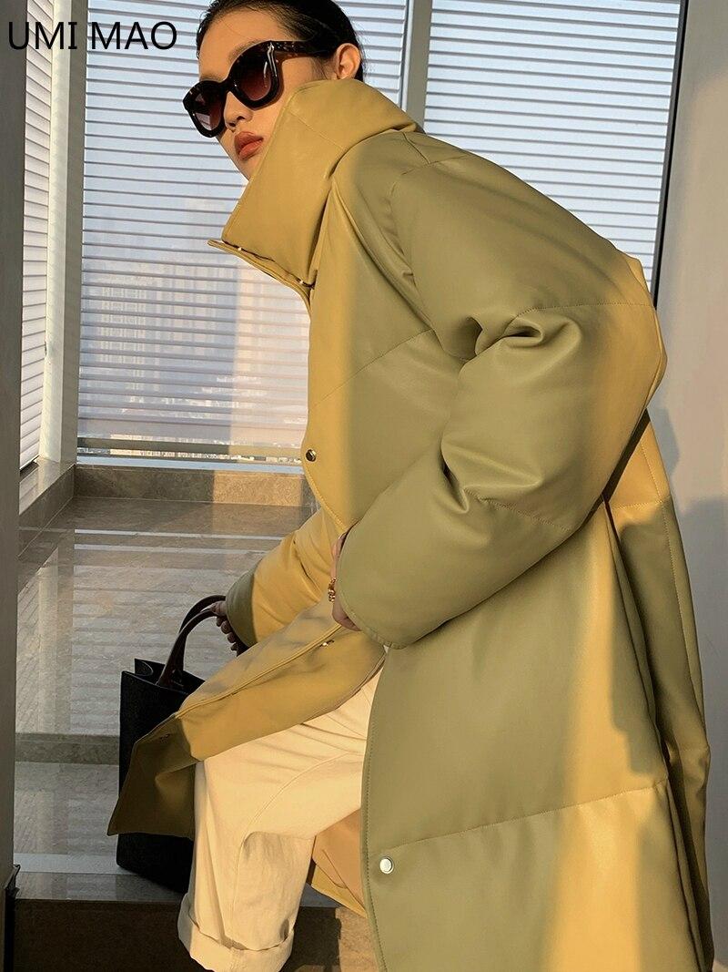 UMI ماو الشتاء الدافئة المرأة أسفل سترة أفخم أسفل سترة منتصف طول جديد سميكة معطف فضفاض الإناث عارضة فضفاض الأسود أبلى