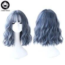 7JHH-Peluca de pelo ondulado para mujer, pelo corto, gris, azul, Lolita, sintético, esponjoso, Natural, suave, resistente al calor