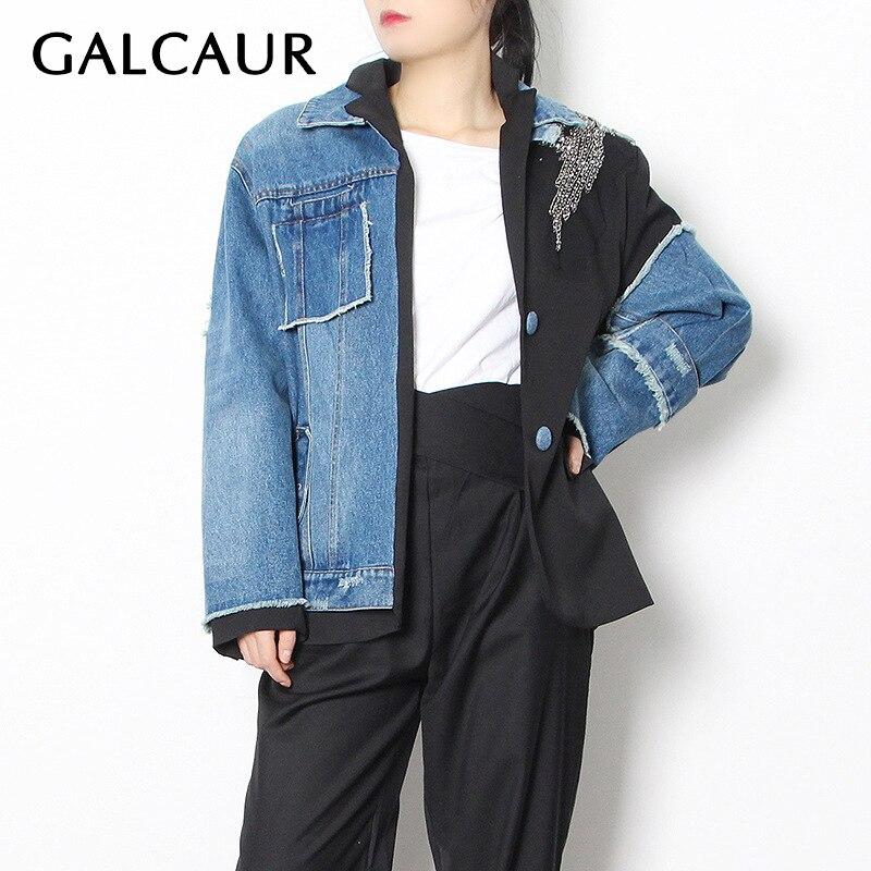 GALCAUR-جاكيت دنيم نسائي بأكمام طويلة ، نمط غير رسمي ، مرقع ، ملابس عصرية ، خريف 2021