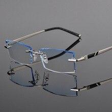 Reven Jate lunettes de Prescription optique   Alliage de 58030, sans bords, coupe de diamant, monture de lunettes pour hommes