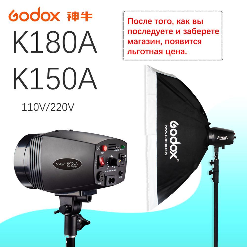 GODOX K-150A K150A K180A K-180A 180WS 150Ws Portable Mini Master Studio Flash Lighting Photo Gallery Mini Flash 110 v/220 v