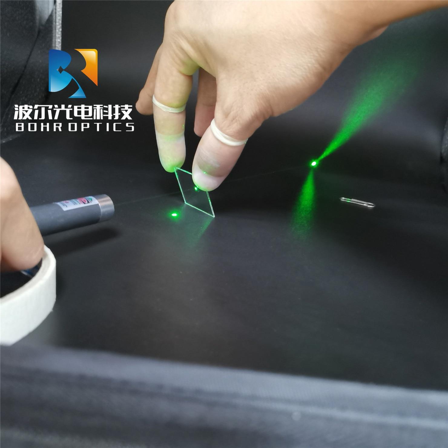 Size 35*30*1.1mm 50T/50R Optical Glass Beam Splitter Plate Optical For Laser Spectrum Analysis Instr