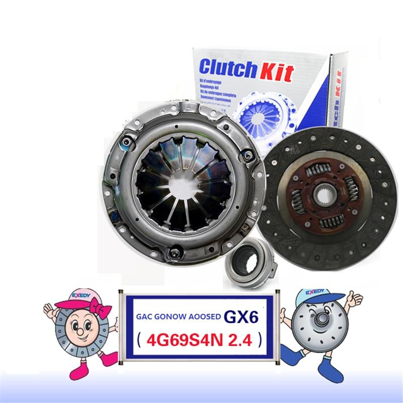 For GAC GONOW AOOSED GX6 4G692.4  ORIGINAL  Clutch Disc  Clutch Plate Bearing  Clutch Kit Set Three Pcs Set