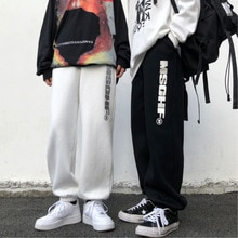 Autumn and Winter Ins Trendy Korean Style Ankle Tied Sports Retro Alphabet Casual Pants Loose Velvet