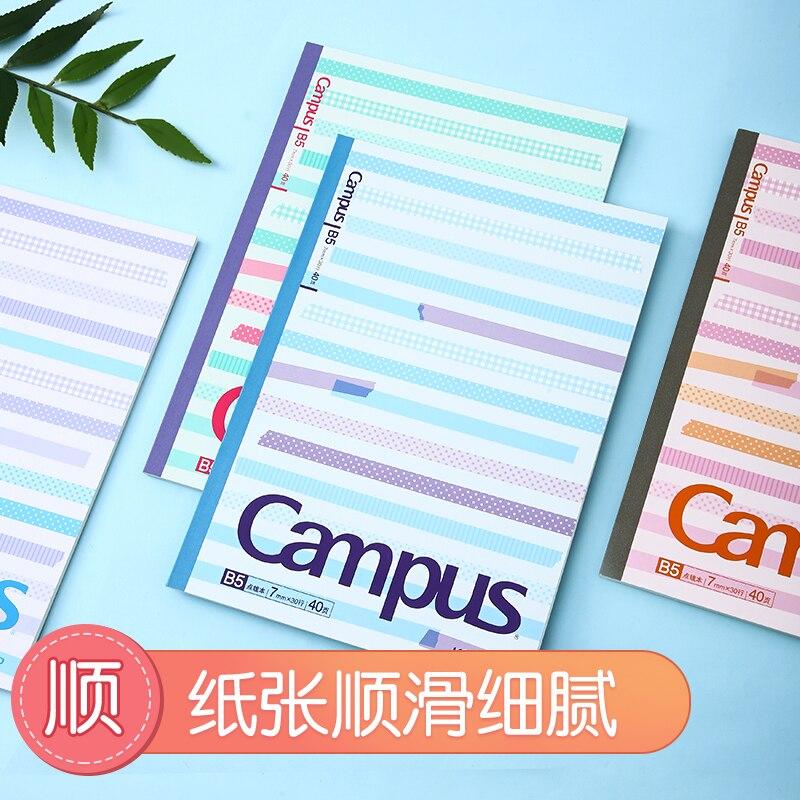 KOKUYO WCN-CNB3430 cuaderno de Campus línea de puntos no fácil de dispersar cubierta de Color portátil práctico suministros de oficina para estudiantes