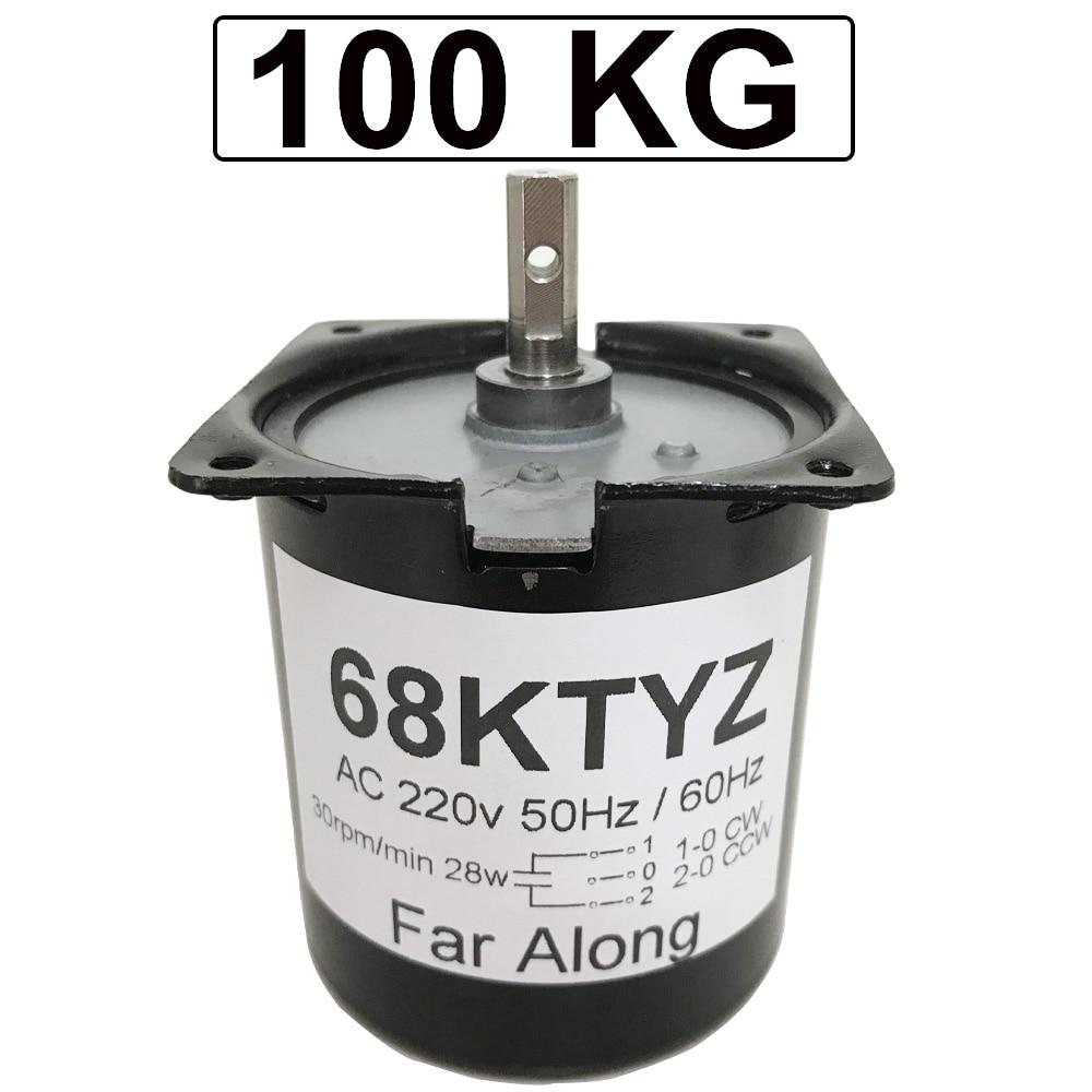 Alto par 100KG 28W 220V AC motor síncrono de imán permanente 220V 68KTYZ CW/CCW Metal orientado motor de baja velocidad de 2,5 a 110RPM
