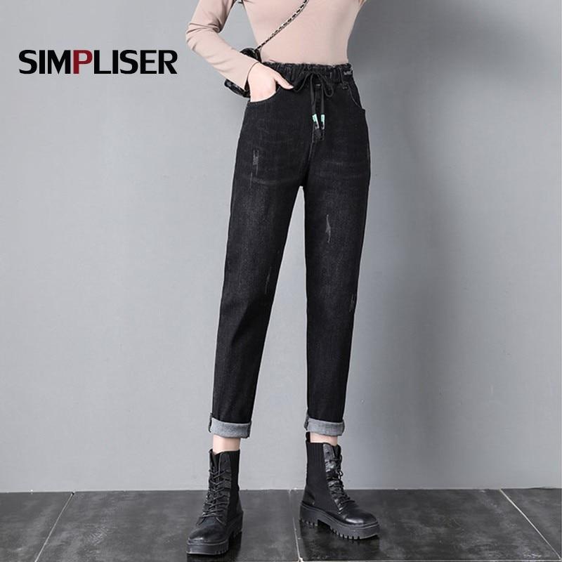 2021 Women Jeans Pants Elastic Waist Female Large Sizes Denim Trousers Plus Size 33 34 Ladies Harem Pants Femme Mom Jeans