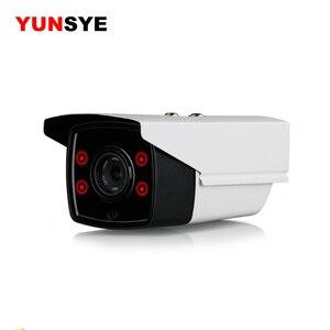 YUNSYE AHD Camera 1080P 5MP outdoor security camera with infrared night vision CCTV camera outdoor camera analog CCTV camera BNC