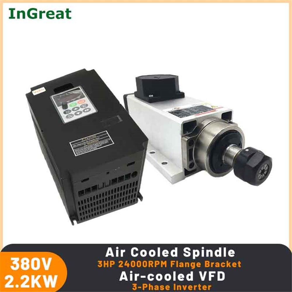 380 فولت 2.2KW المغزل تبريد الهواء 3HP 24000 دورة في الدقيقة شفة قوس المحرك ER20 كوليت و 3PH VFD العاكس لآلة الحفر باستخدام الحاسب الآلي راوتر