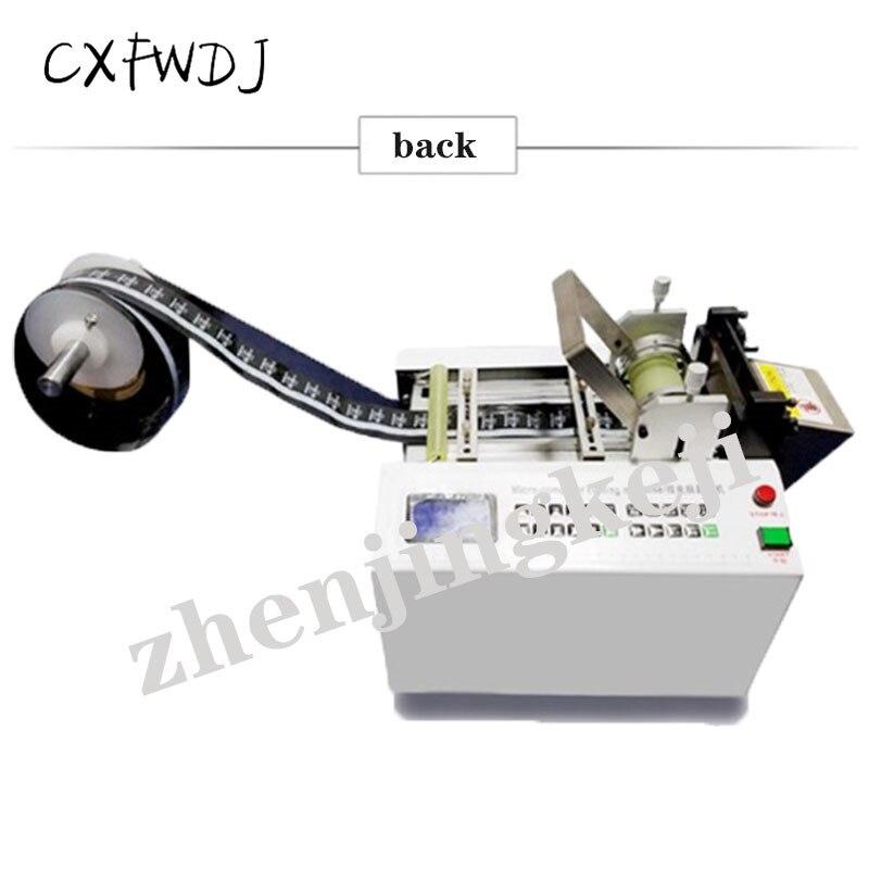 Автоматическая компьютерная трубчатая лента для резки термоусадочный корпус ПВХ труба батарея обсадная машина для производства