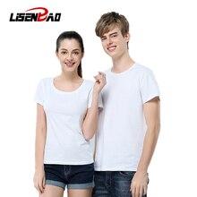 T Shirt Wholesale White Men Women Children Cotton T-shirts Skate Brand T-shirt Running Plain Fashion Tops Tees
