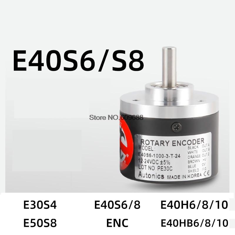 E40S6 E40S8 الروتاري التشفير E40S6-1000-3-T-24 1024 360 600 2000 2500-3-N