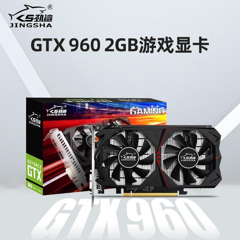 العلامة التجارية الجديدة GTX 960 بطاقة جرافيكس 2G كمبيوتر سطح المكتب الألعاب وحدها