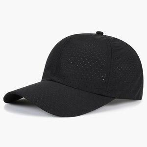 Big head man large size baseball hats summer outdoors thin dry quick sun hat men cotton plus size sport cap 56-60cm 60-65cm