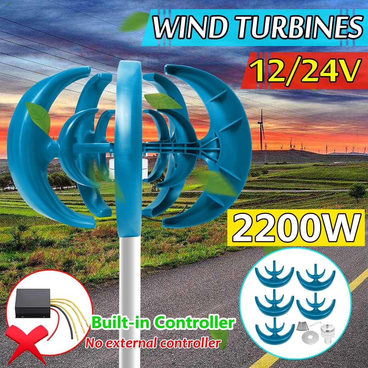 12 فولت 24 فولت فأس عمودية توربينات الرياح مولد فانوس 5 شفرات معدات موتور طاحونة الطاقة تهمة توربينات للمنزل التخييم 2200 واط