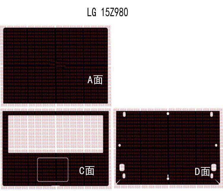 "Carbon fiber Laptop Sticker Skin Decals Cover Protector for New LG Gram 15Z980 15.6"""