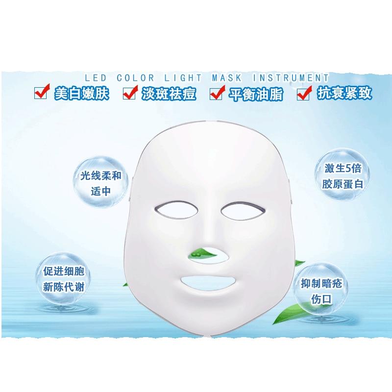 Máscara de belleza, máscara led, instrumento de rejuvenecimiento de fotones, foto de color de máscara de instrumento de belleza, instrumento de belleza para el hogar.