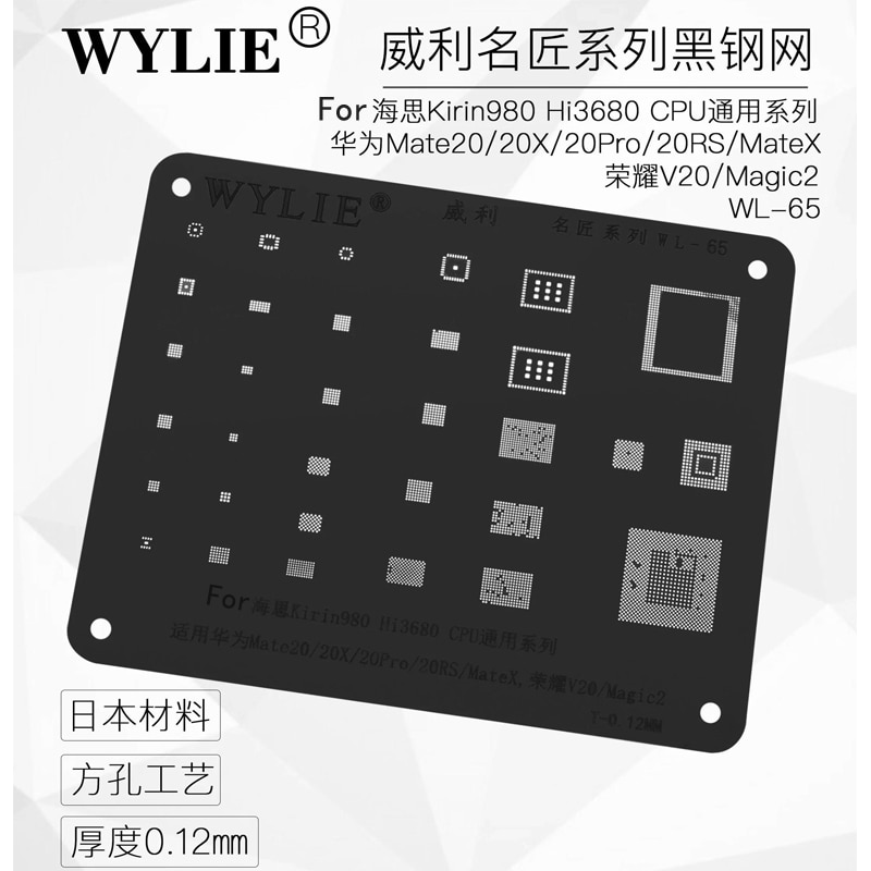 WL-65 HI3680 Para Kirin 980 CPU WiFi Áudio Poder IC Para O Companheiro 20/20x/20 pro/20RS /X Honra V20/Magic2 IC Chip BGA Reballing Stencil