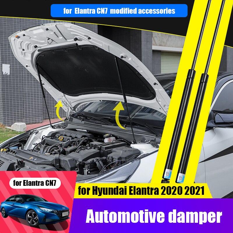 لسيارة هيونداي إلنترا أفانتي CN7 2020 2021 غطاء المحرك الجذع الباب المثبط تعديل رافعة هيدروليكية