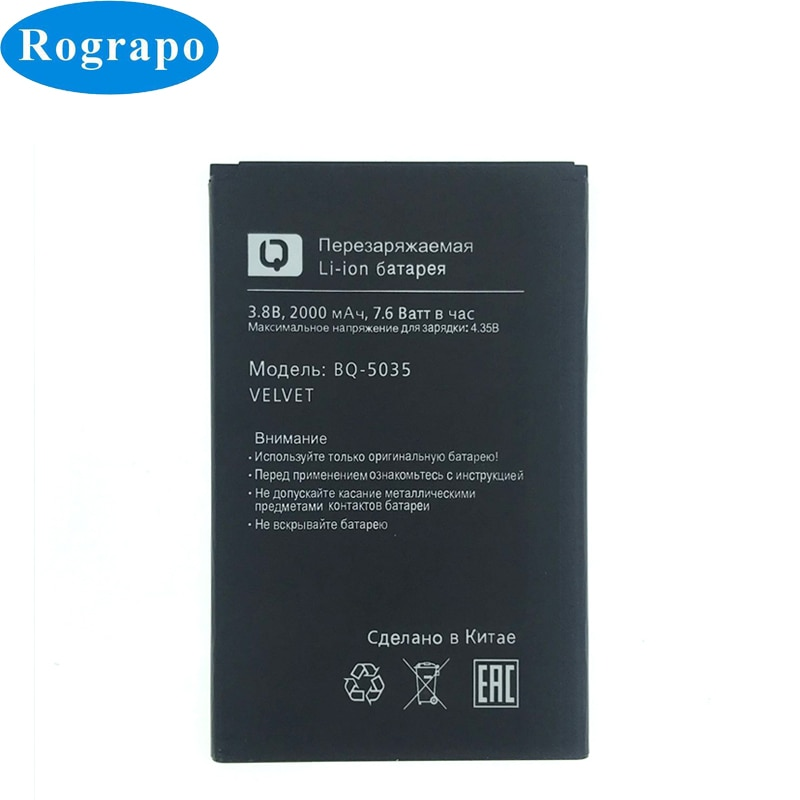 New 2000mAh BQ 5035 Replacement Battery For BQ BQS-5035 / BQ-5035 Velvet Baterij Batterie Mobile Phone Batteries+gift недорого