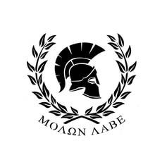 Kreative MOLON LABE Krieger Sparta Auto Aufkleber Wasserdichte Sonnencreme Reflektierende Anti-Uv-Mode Pvc 18CM X 16,6 CM