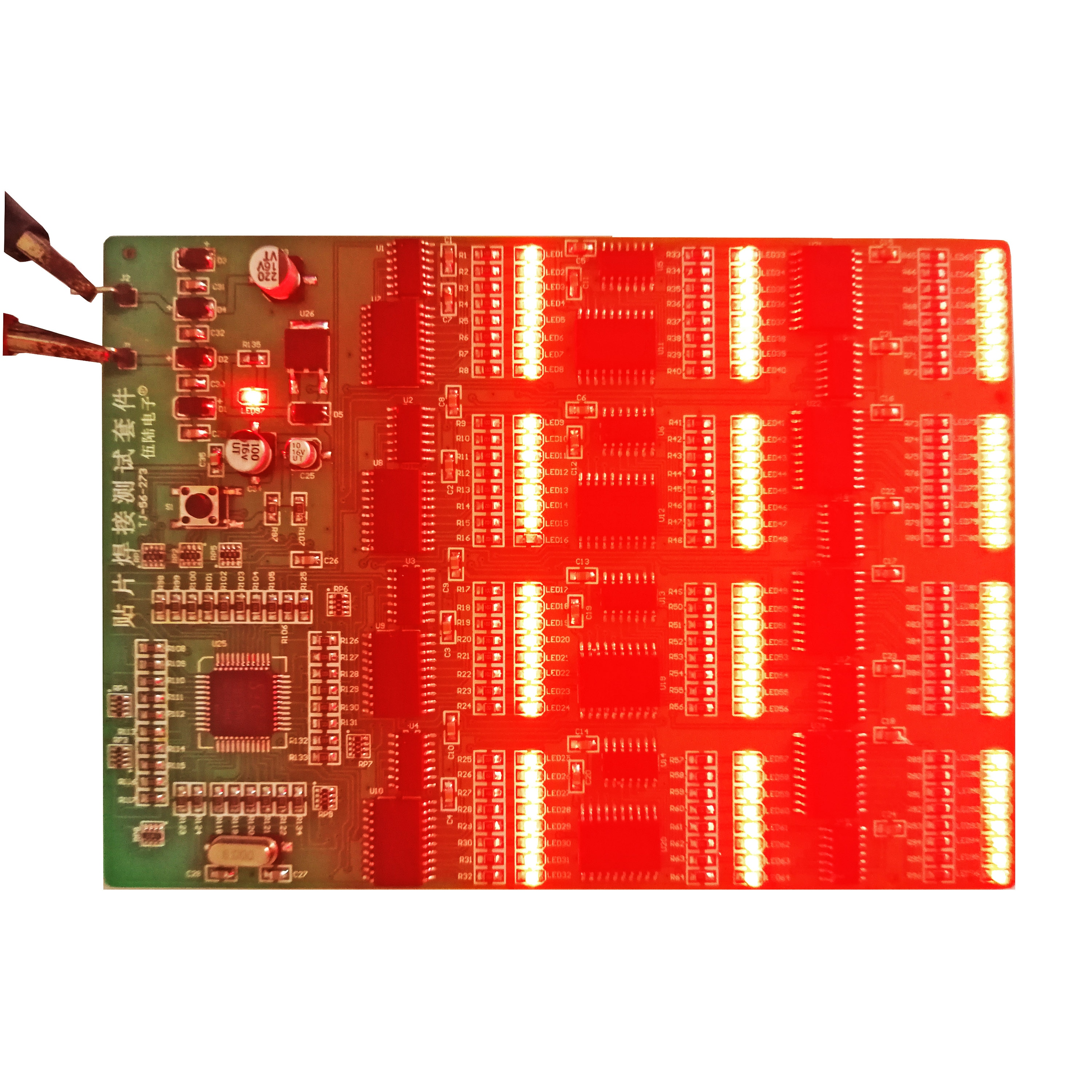 300 SMD component soldering test kits High-strength practice board Skill contest PCB soldering