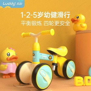 Ride On Toys Kids Scooter Balance Bike For Children Without Pedals 1-5 Years Old Four-Wheel Skating Infant Baby Twisting Trolley