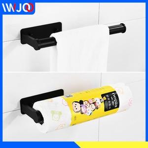 Bathroom Towel Rack Hanging Holder Aluminum Black Towel Bar Wall Mounted Multipurpose Vertical Paper Towel Holders for Kitchen