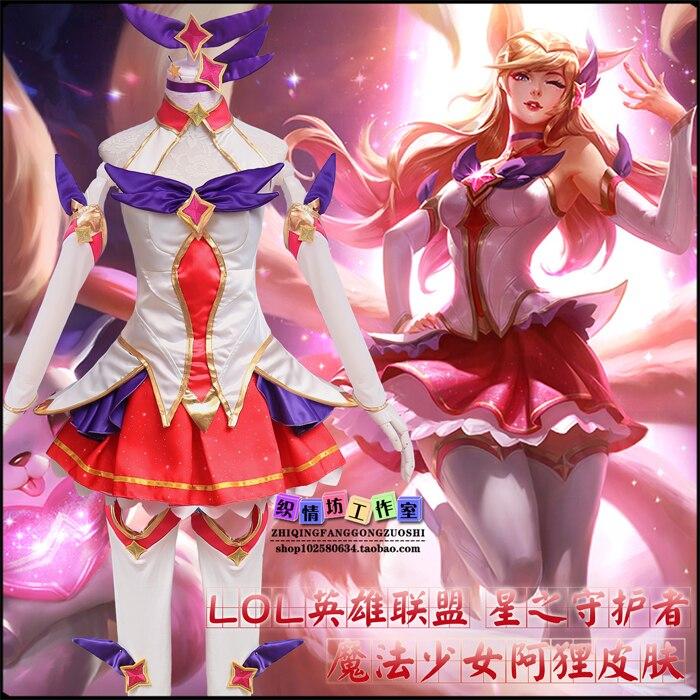 أزياء تنكرية للفتاة السحرية ، LOL Star guardians Ahri ، مجموعة كاملة من شعر مستعار تأثيري الثعلب تسعة ذيول ، أنيمي بالجملة