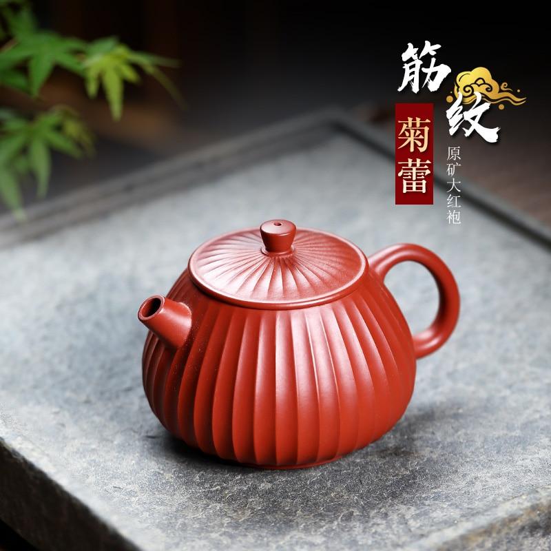 Chang tao 】 إبريق شاي yixing اليدوي النقي, Wu Renlin dahongpao أقحوان براعم 140 cc