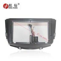 hangxian 2 din car radio fascia frame for lifan x60 2011 2016 car dvd gps navi panel dash kit installation frame trim bezel