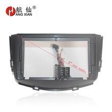 HANGXIAN cadre de garniture dautoradio 2 Din   Cadre X60 2011-2016, voiture DVD gps, Kit de tableau de bord, cadre dinstallation de garniture