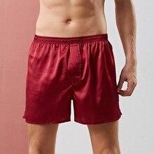 MJARTORIA Men Pajama Shorts Sleep Bottoms Solid Lounge Short Pants Soft Summer Sleeping Shorts Home Pajama Pants Underwear Plus