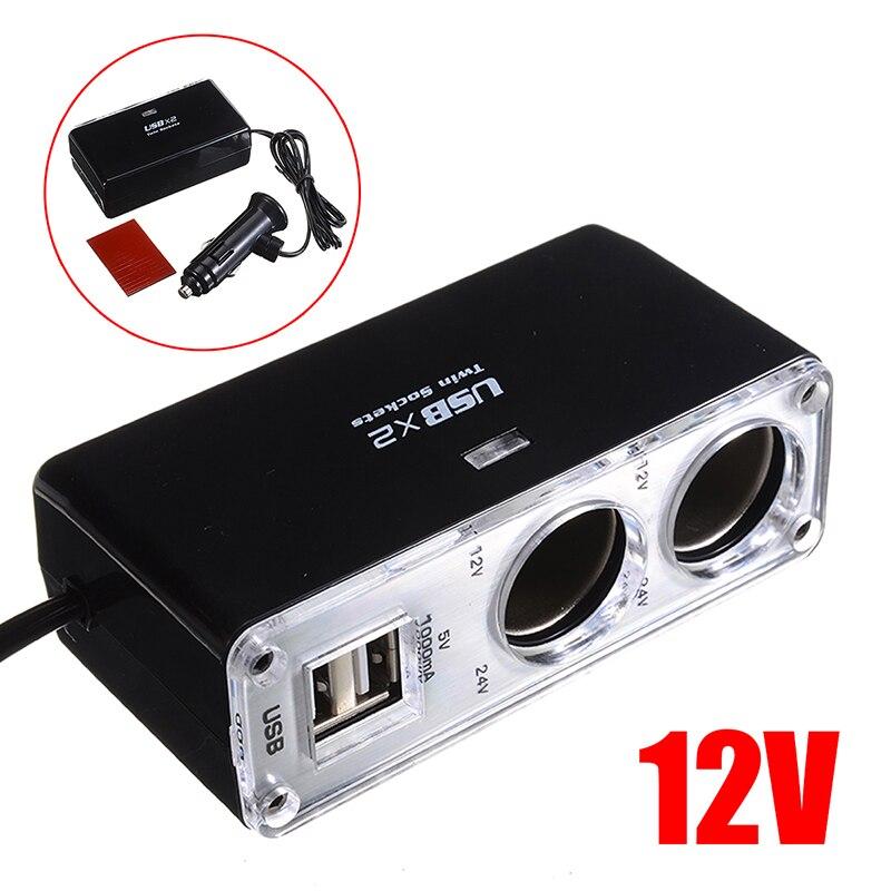 DC 12-24V Cigarette Lighter Socket USB 2 Port 2 Way Car Dual USB Port Cigarette Lighter Adapter Charger For Mobile Phone