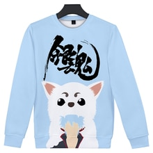 Gintama Sweatshirt Men Women Cute Sweatshirts Harajuku Sakata Gintoki Cartoon Pullovers Hoodies Autumn Warm Anime Streetwear