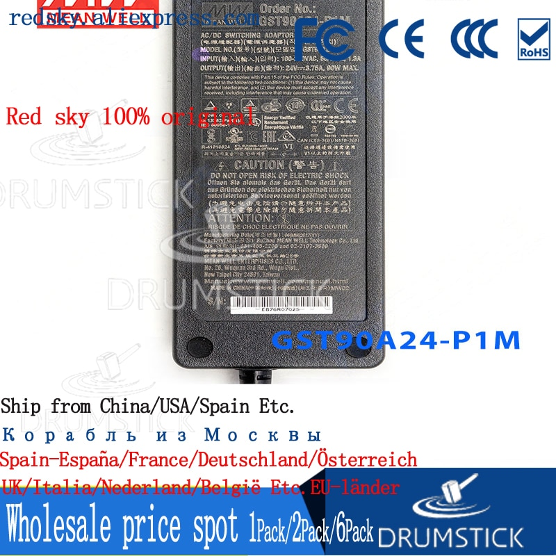 Оптовая цена означает хорошо GST90A24-P1M 24V 3.75A meanwell GST90A 24V 90W Industrial Высокая надежность промышленный адаптер