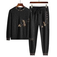 light luxury high end dark jacquard qiu dong han edition sports leisure suit male trend match mens wear