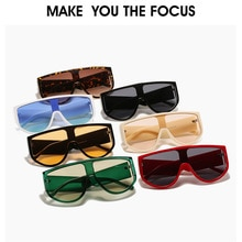 Oversized Square Sunglasses Women 2021 Luxury Brand Fashion Flat Top Red Black Clear Lens One Piece
