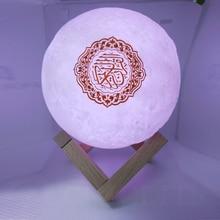 Bluetooth Speaker Wireless Quran Muslim Night Light Recitation Koran Book Bluetooth Speaker Colorful