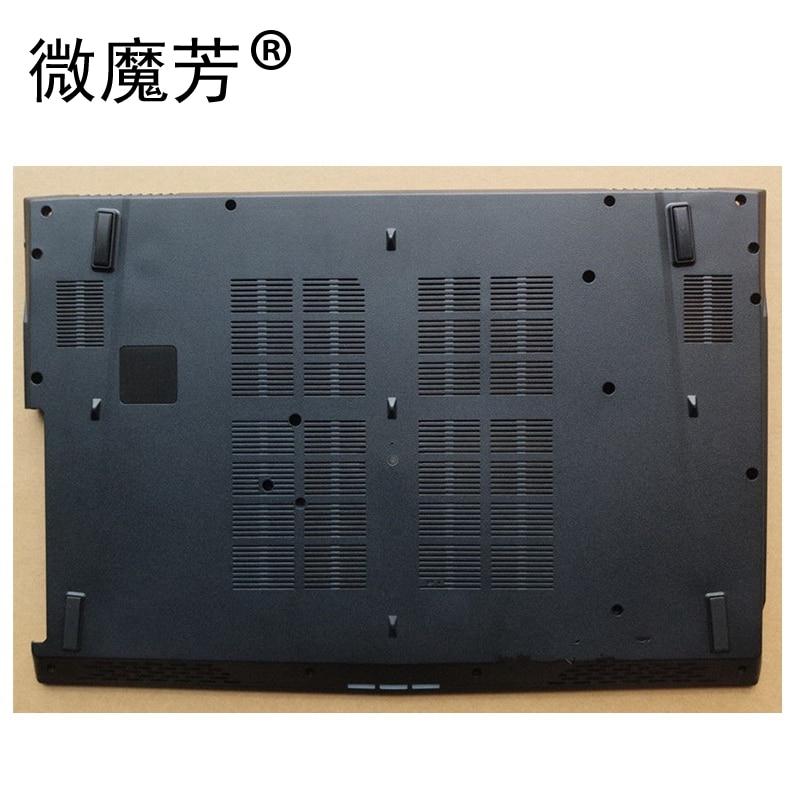 新しいラップトップケース msi GE72 MS-1794 MS-1791 7RF ボトムベースカバーケース d シェルケースカバー