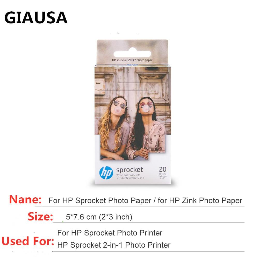 GIAUSA 60 100 120 ورقة لـ HP Sprocket ورق الصور 2x3 ورق تصوير صغير جيب طابعة صور HP Zink لصق ورق الصور