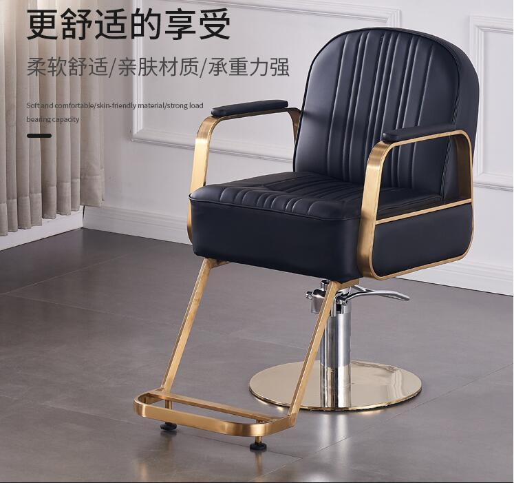 Парикмахерская парикмахерские кресла волос салон специальные парикмахерское кресло высококачественная нержавеющая сталь может быть поло...