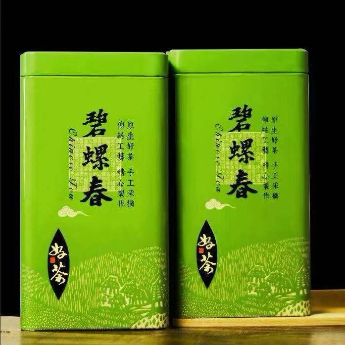 Chá verde de yunwu do chá verde de yunwu do bi luo cun do chá de 2020 china pre-ming chá da mola para o anti-fadiga e o calor claro