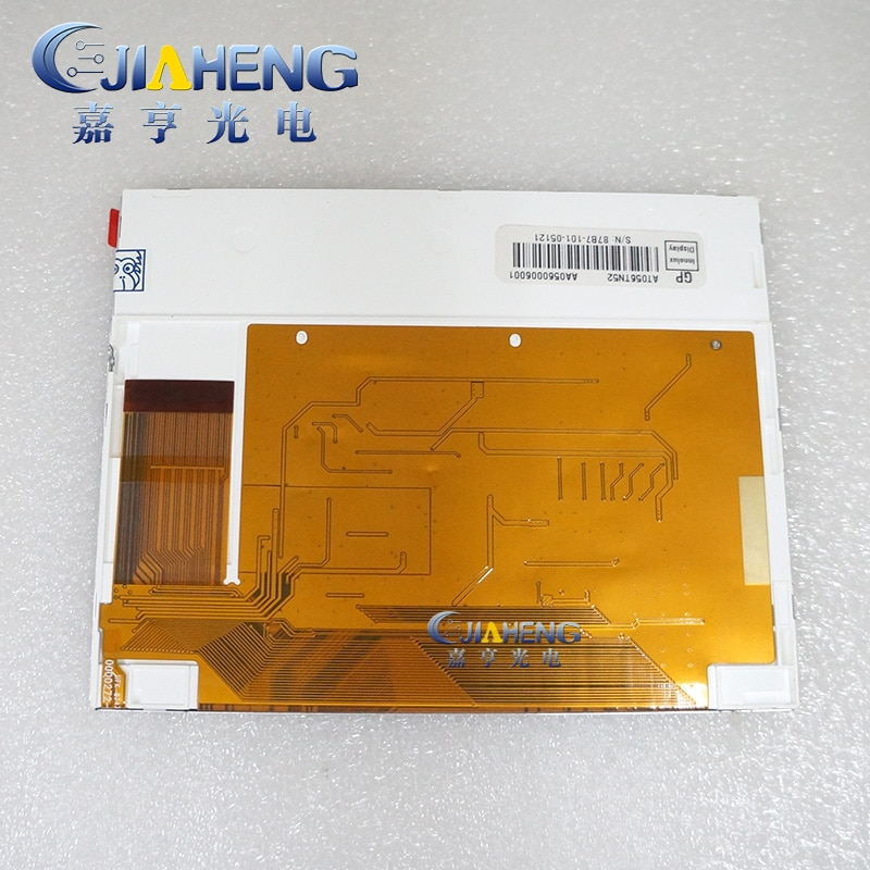 AT056TN52 5.6 polegada 4-resistivo de tela lcd com vidro painel touch screen manuscrita 126mm x 99mm 100% Testado