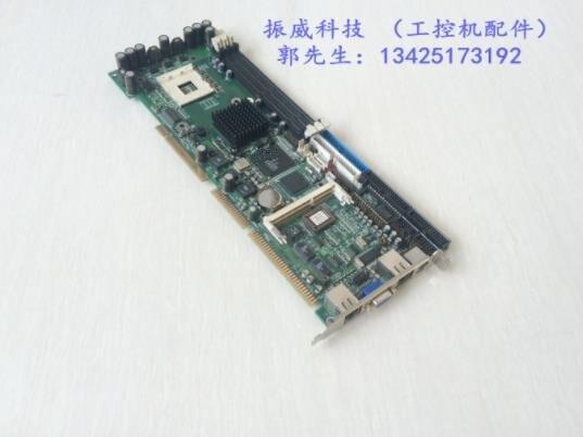 Teste de Alta Qualidade Computador Industrial Placa-mãe Ib800 Ib800-16m 100%